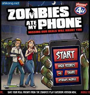 zombies-ate-my-phone-01 - arunace