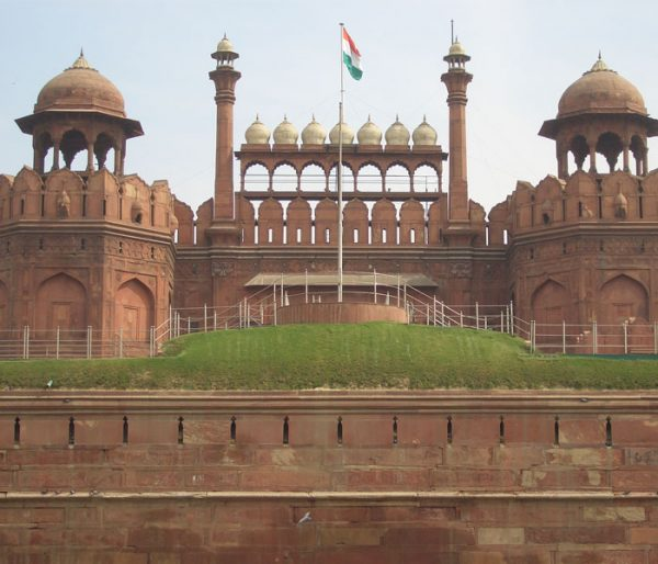 red fort arunace